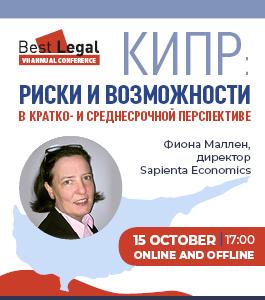 CyprusForecast Seminar