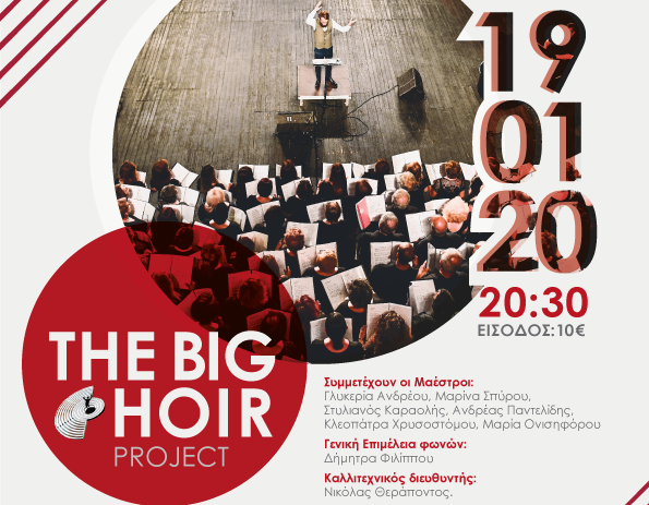 Big Choir Project