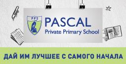 PASCAL School