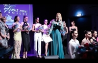 Показ мод Front Row, 30 апреля 2017