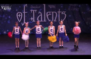 Концерты Galaxy of Talents. 26 ноября 2017 (день)