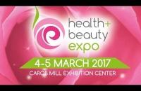 Выставка Health and Beauty Expo 2017 (5 марта)